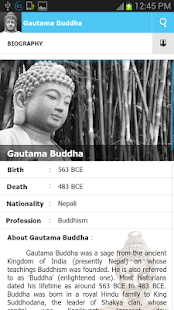Gautama Buddha Quotes- screenshot thumbnail