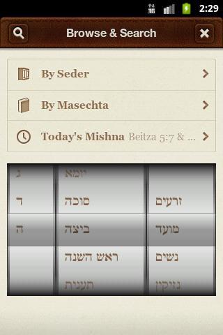 玩書籍App|iMishna免費|APP試玩