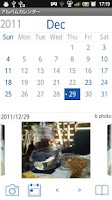 Screenshot of Album Calendar Free