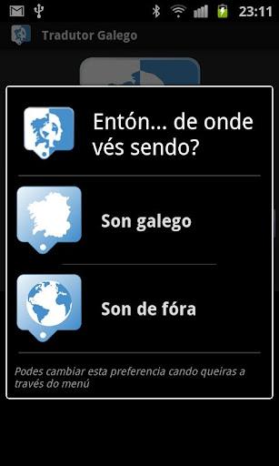 TradutorGalego