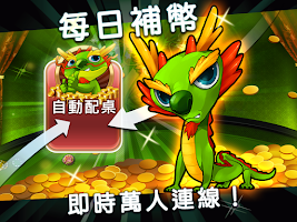 Screenshot of 接龍 王牌接龍 gametower