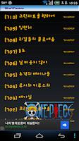 Screenshot of 보툰[보자만화]