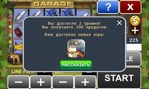 Симулятор Игровых Аппаратов