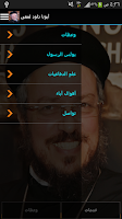 Screenshot of Fr. Daoud