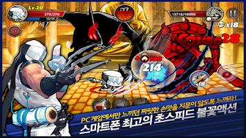 Screenshot of 불꽃닌자 for Kakao