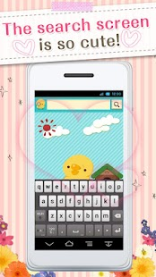 Kawaii Widget『Piyotamago』 - screenshot