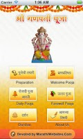 Screenshot of Ganesh Puja App