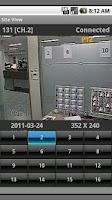 Screenshot of iDVRVue_SK