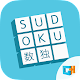 Sudoku FREE by GameHouse