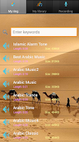 Screenshot of Arabian Ringtones