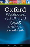 Screenshot of Oxford Arabic Wordpower [code]