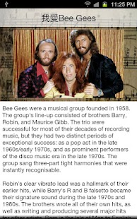 I Love Bee Gees - screenshot