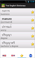 Screenshot of Thai English