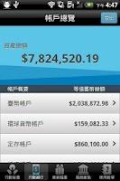 Screenshot of 澳盛行動夥伴