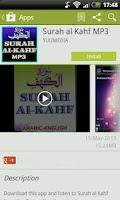 Screenshot of Surah al Kahf