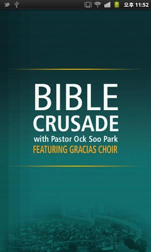 玩媒體與影片App|Bible Crusade免費|APP試玩