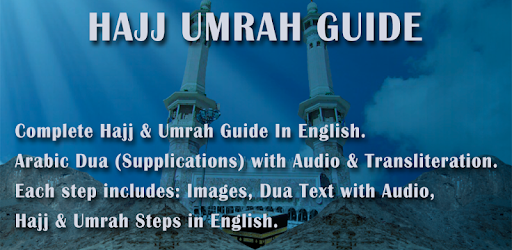 Hajj And Umrah Guide - Darussalam Publishers