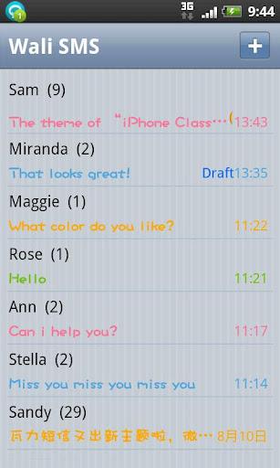 Wali SMS-iPhone classic theme