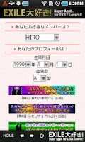 Screenshot of EXILE大好き!【無料】エグザイル最高