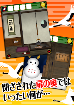 Give back to the crane that should not be opened in the escape game Absolutely apk screenshot
