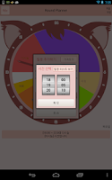 Screenshot of Planning Chart Zoozoo Lite