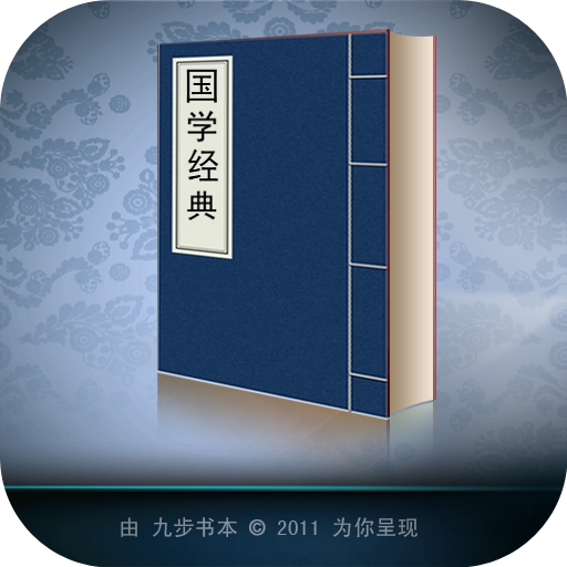 列子 書籍 App Store-愛順發玩APP