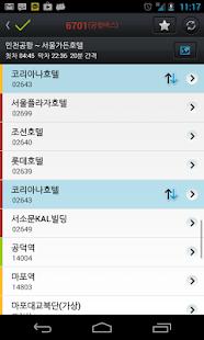 App Seoul,Gyeonggi Bus APK for Windows Phone