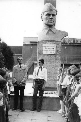 Очаков. Памятник Потемкину