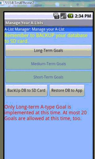 【免費個人化App】AList-APP點子