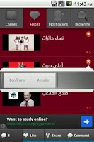 Screenshot of Guide TV MBC