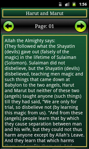 【免費書籍App】Quran Stories Pro-APP點子
