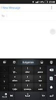 Screenshot of Bulgarian for GO Keyboard
