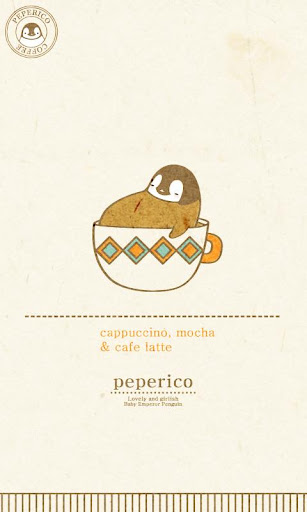 Pepe-coffee kakaotalk theme