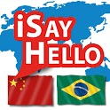 iSayHello 汉语 - 葡萄牙语/拉丁语 icon