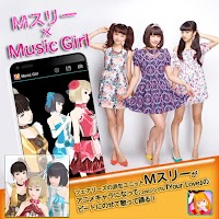 Screenshot of Music Girl