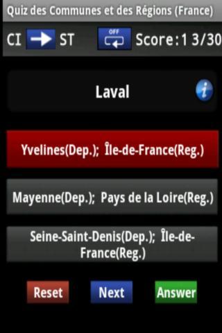 無料解谜Appのクイズ:フランスの都市|記事Game