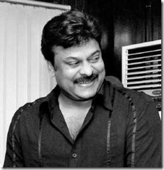 chiru1