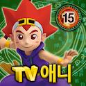 마법천자문 TV애니메이션 15 icon