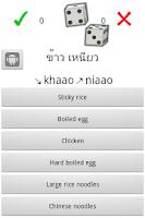 Screenshot of ThaiLearner - Learn thai