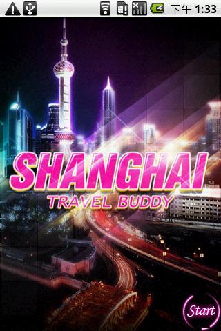 Shanghai Travel Buddy WVGA800
