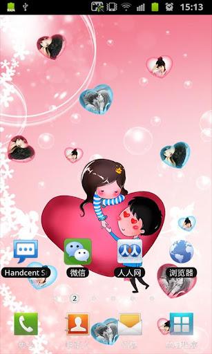 浪漫之約動態壁紙|玩個人化App免費|玩APPs