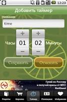 Screenshot of Кавказская Кухня Free