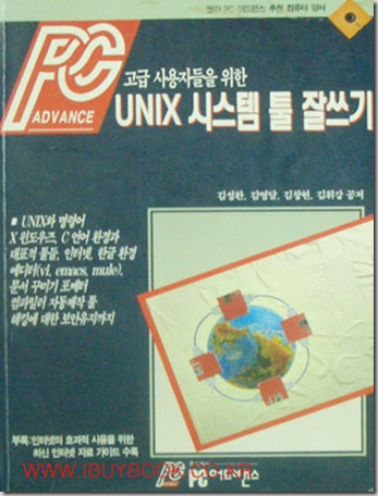 1stbook
