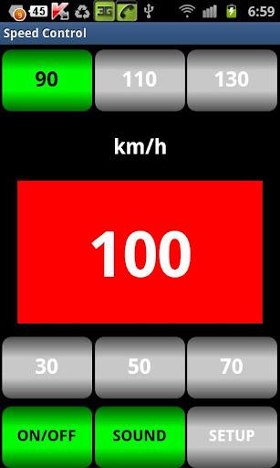 【免費交通運輸App】Speed Control Demo-APP點子