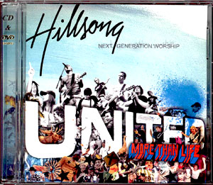 More Than Life - Hillsong United