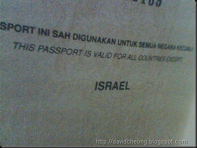 Passport valid for all country except Israel