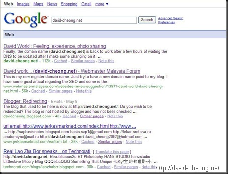 david-cheong.net on google search engine