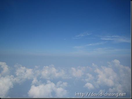 Penang Sky