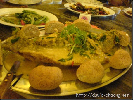 The bird restaurant, kepong - Butter Fish