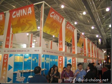 company from China